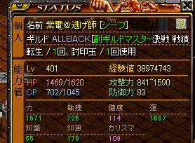 RedStone 10.06.10[00]