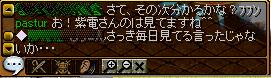 RedStone 10.06.14[00]