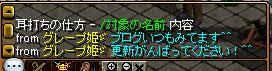 RedStone 10.05.29[01]