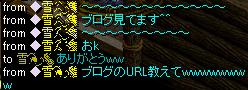 RedStone 10.06.16[05]