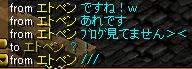 RedStone 10.06.15[11]