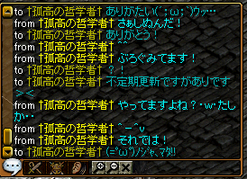 RedStone 10.06.14[03]