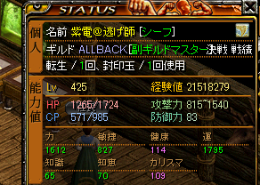 RedStone 10.06.16[09]