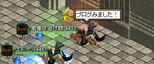 RedStone 10.06.20[03]