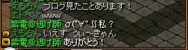 RedStone 10.06.20[00]