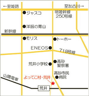 なごみ市地図1