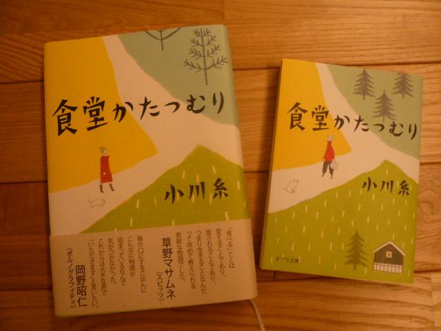2冊の・・