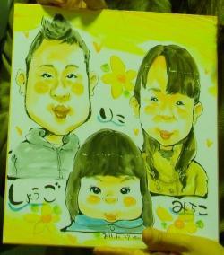 250pxfordnagoyakasugai5.jpg