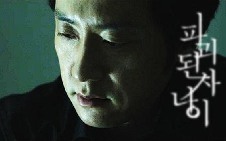 yonsu110620-1.jpg