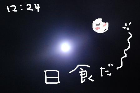 f-0907022-8a