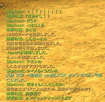 Aion0265.jpg