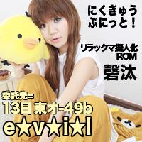 c80_keita001.jpg