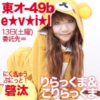c80_keita002.jpg