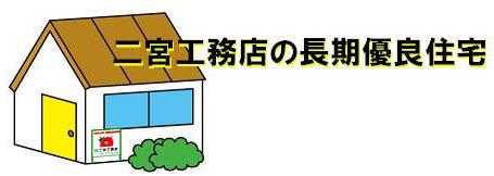 housen2.jpg