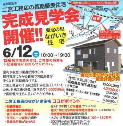 kihoku0612.jpg