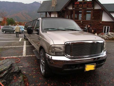 081209-Limousine-04