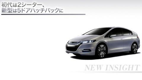 090120-Car2