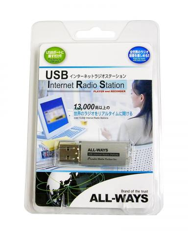 090131-Int-Radio