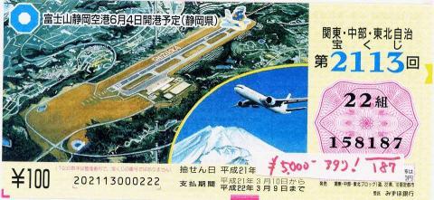 090309-Lucky-5000