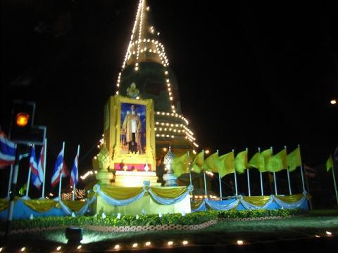 090413-Thai