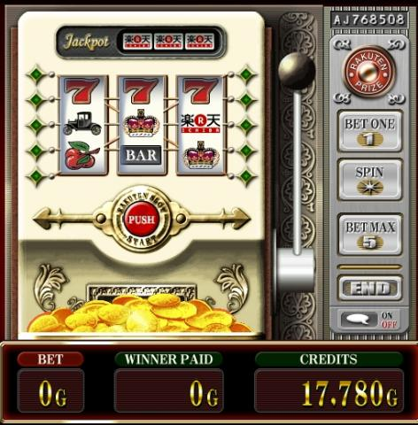 090426-Slot
