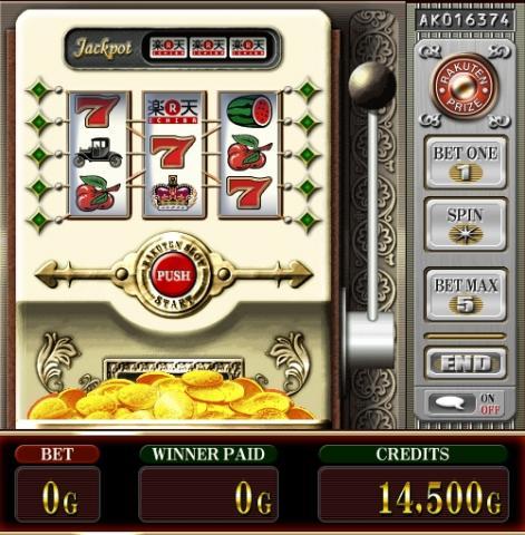 090711-Slot