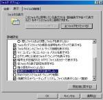 fp006.jpg