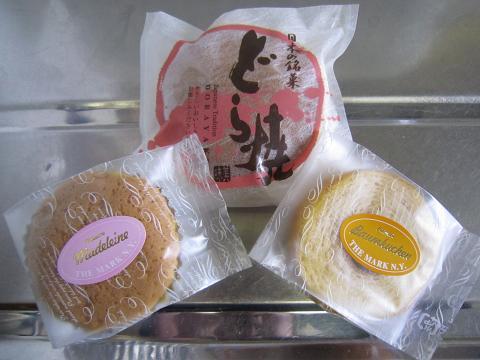 ザ・マーク焼き菓子