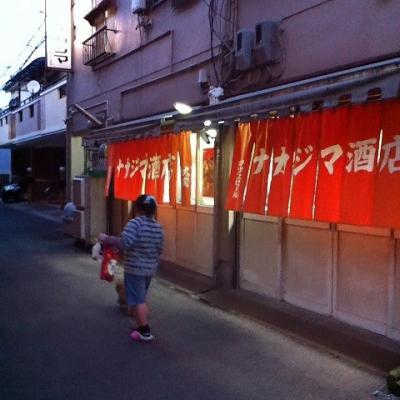 001_20120225081347.jpg