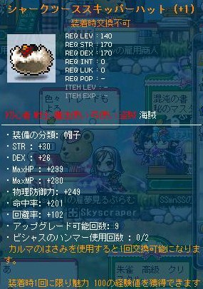 Maple120410_223227.jpg