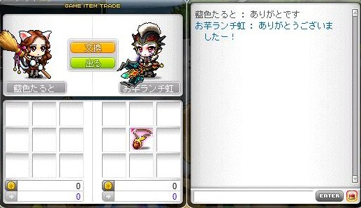 Maple120414_113635.jpg