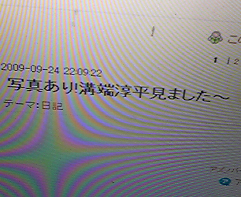 20090924224104