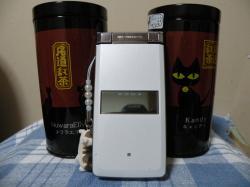 猫紅茶8122