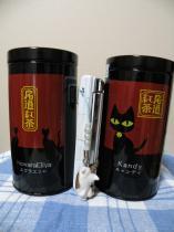 猫紅茶28122