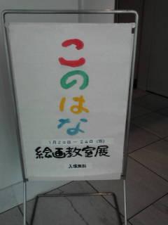 20100120115156.jpg