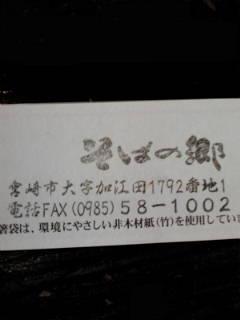 20100214142959.jpg