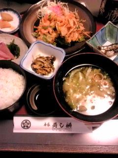 寿司勝日替わりランチ100307