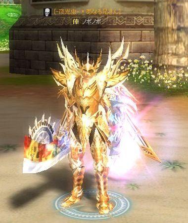 Gold聖闘士