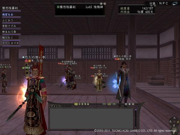 Nol11030102_convert_20110302002759.jpg