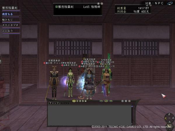 Nol11030103_convert_20110302002945.jpg
