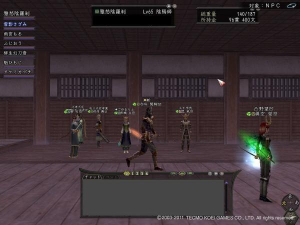 Nol11030107_convert_20110302003029.jpg