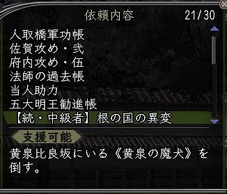 Nol11040500-1.jpg