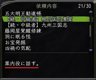 Nol11040503-1.jpg