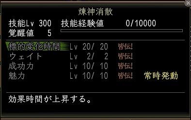 Nol11041200-1.jpg