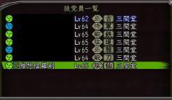 Nol11072002-1.jpg