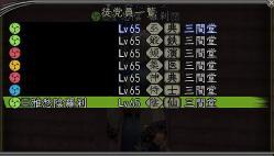 Nol11072102-1.jpg