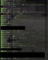 Nol11091506-1.jpg