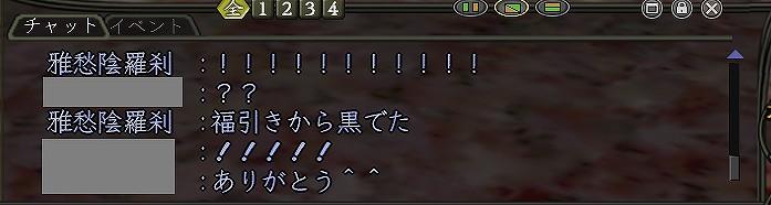 Nol11102600-1.jpg
