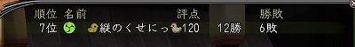 Nol11110600-1.jpg