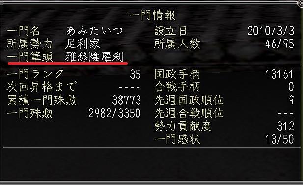 Nol11111500-1.jpg